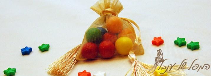 מתנות לאורחים / מתנה מתוקה / מתנה לכל אורח